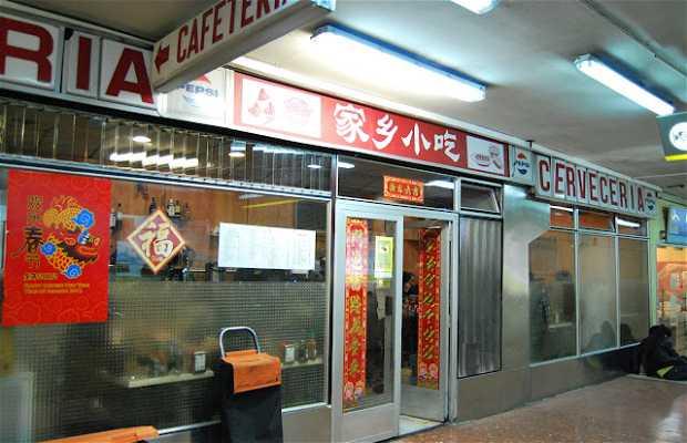 Yulong el restaurante chino de plaza de espa a en madrid - Restaurante argos ...