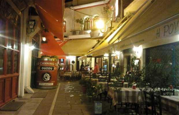 Restaurante Rouga