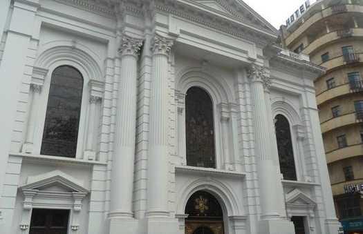 Catedral metropolitana de Cali
