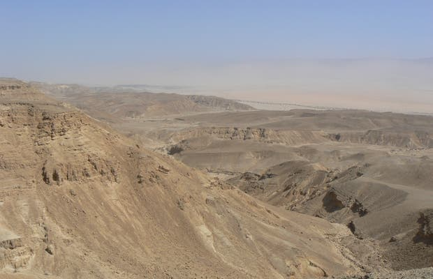 Mirador de la vallée d'Araba