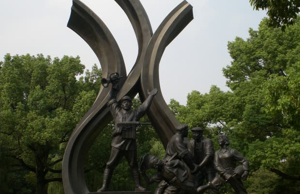 Longhua Martyrs Cemetery