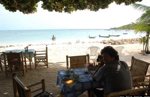 Chaloklum Beach Restaurant