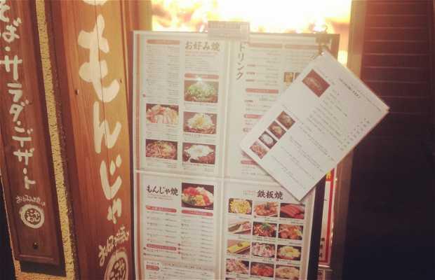 Okonomiyaki wa Cocoyanen