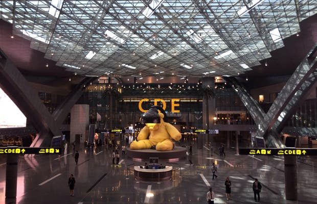 Hamad International Airport (Doha)