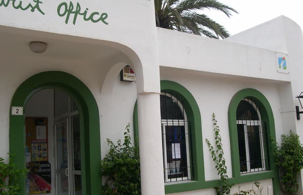 Oficina de turismo en roquetas de mar 1 opiniones y 2 fotos for Oficina de turismo benasque