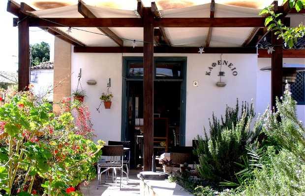 Multifunctional Gallery Agios kalinissos