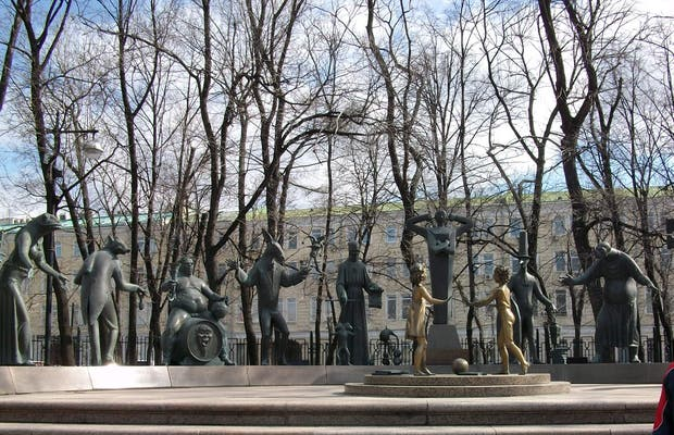 Monument of the Adult Vices Against Children