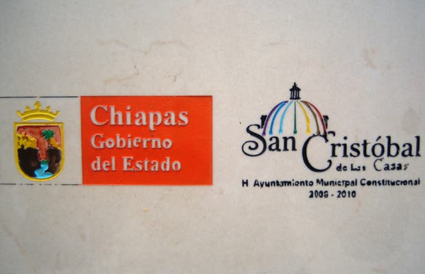 Museo de arte Chiapaneco
