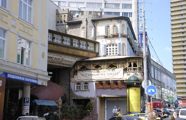 Rue Novyi Arbat