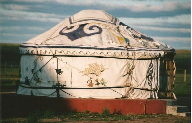 Mongolia Interior : Hohhot