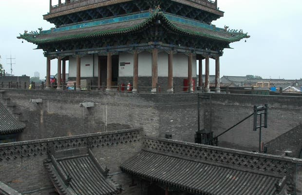La Muralla de Ping Yao