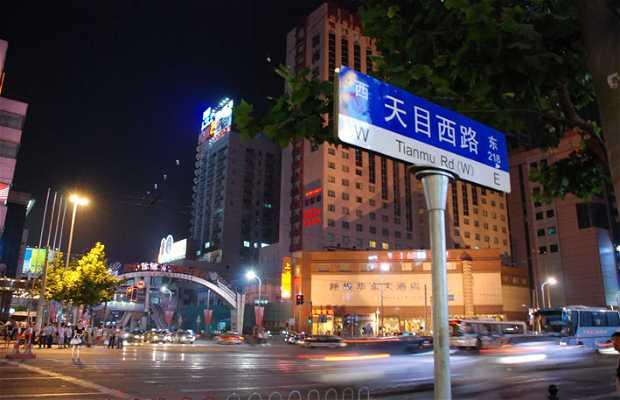 Rue Tianmu