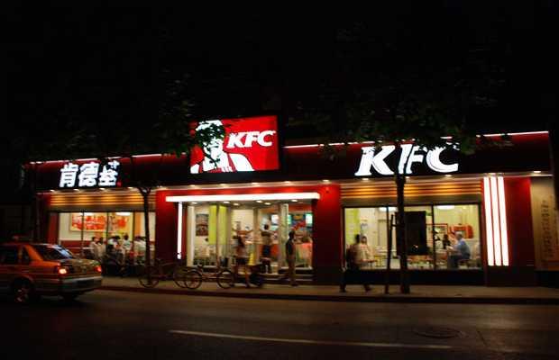 KFC Xikang