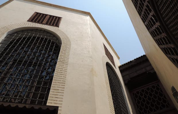 Biblioteca Al Quaraouiyine