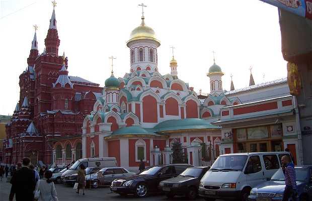 Catedral Nuestra Señora de Kazan