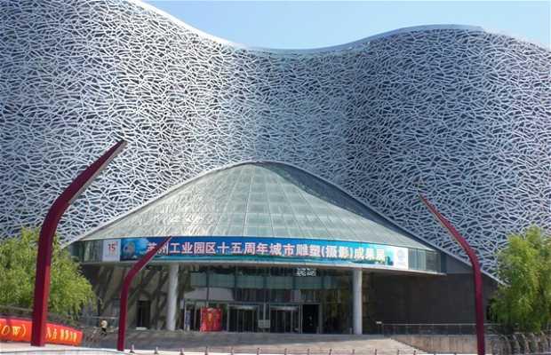 Centro de Exposições de Suzhou