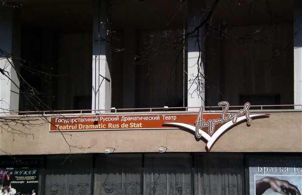 Teatro Chekhov