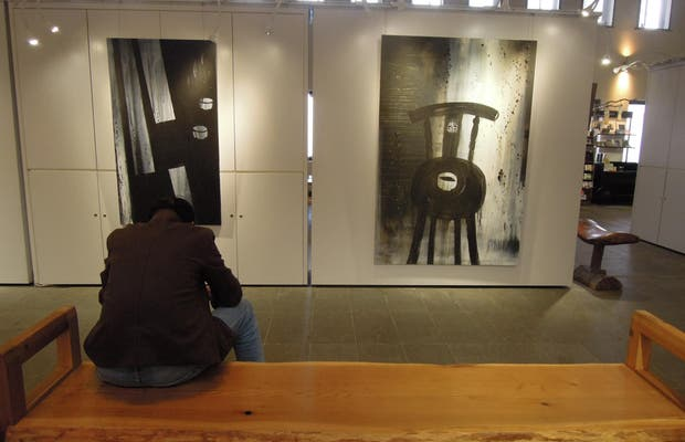 Shuinandong Art Gallery