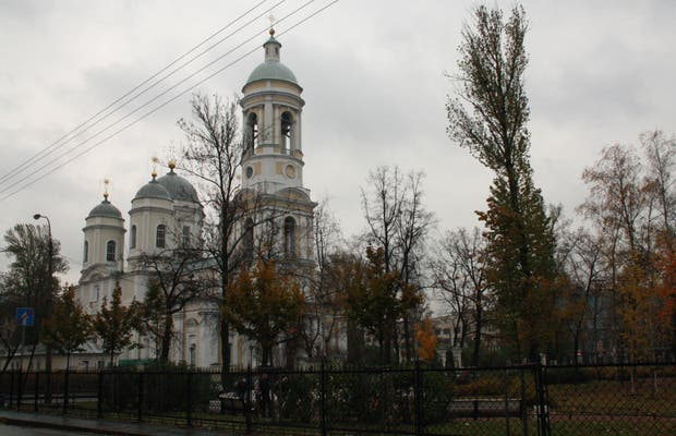 Catedral Saint-Vladimir