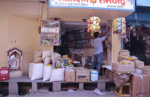Mercado de Bikaner
