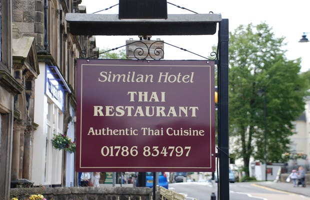 Similan Restaurant