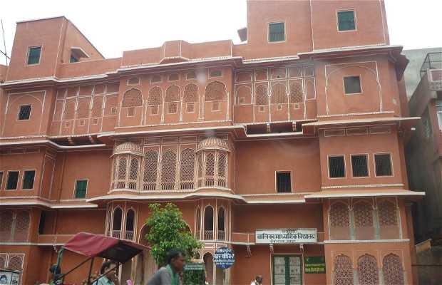 Chandpol Bazar Road Jaipur