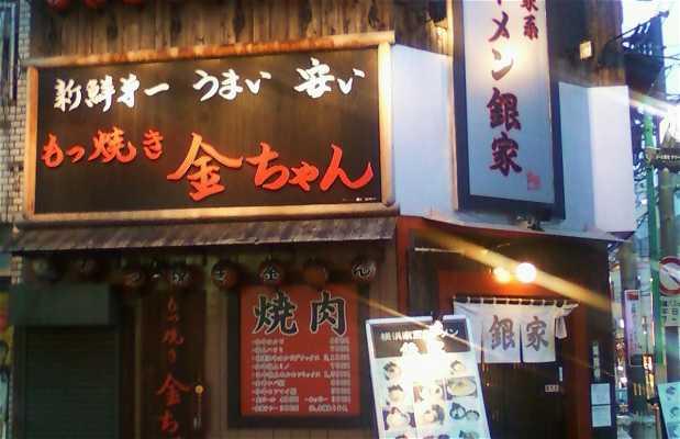 Ramen Ginya Hiyoshi