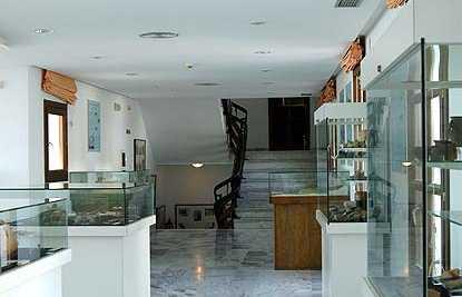 Museo Arqueológico de Salobreña