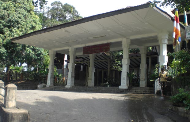 Centro Cultural Kandyan