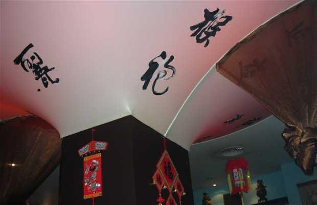 Restaurante China Té