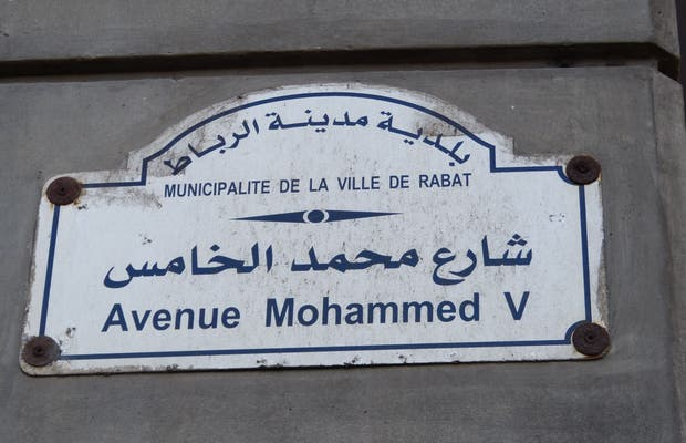 Avenue Hassan II