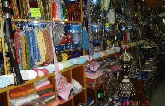 Bazar Canarias