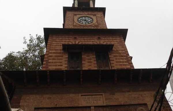 Gulab Shankar Gate
