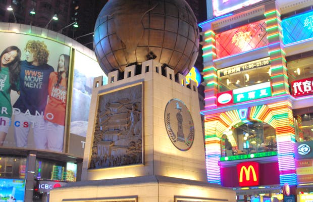 Monumento Turistico a Guangzhou