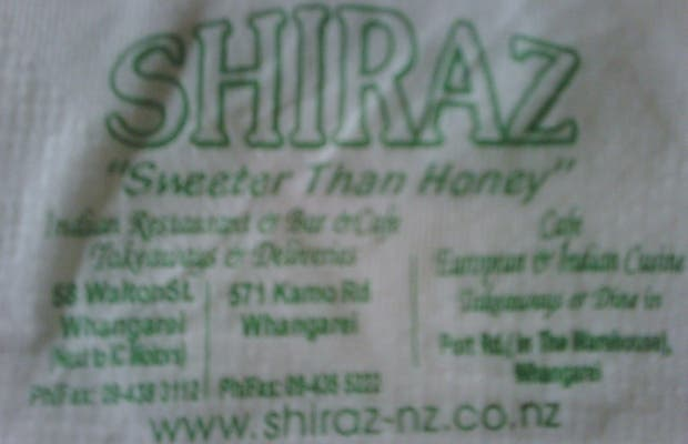 Shiraz Indian Restaurant