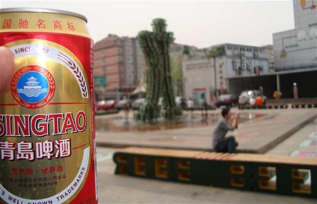 Plaza de la Cerveza