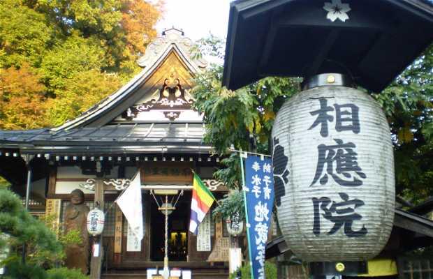 Ciudad de Takayama