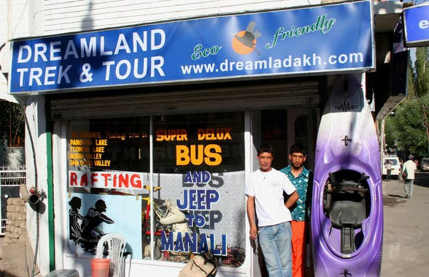Dreamland Trek and Tour
