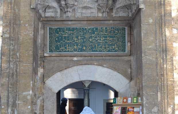 Kuršumlija Medresa - Scuola superiore islamica