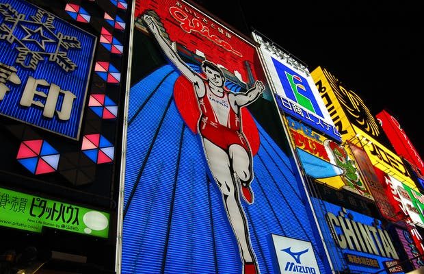 Il cartello di Glico ad Osaka