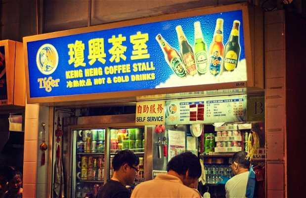 Keng Heng Coffee Stall
