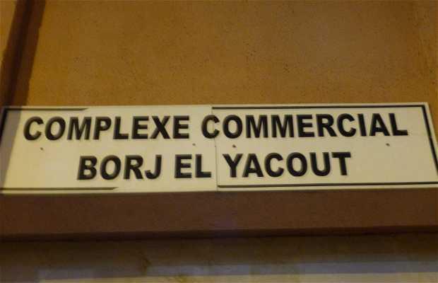 Comple comercial Borj El Yacout