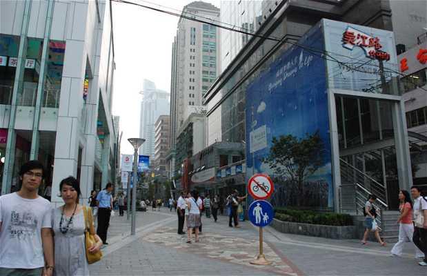 Nouvelle rue Wujiang