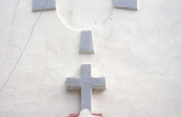 "Ermita "" La Capilla Blanca """
