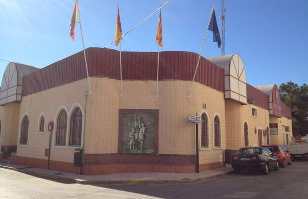 Museo Arqueológico-etnológico gratiniano Baches