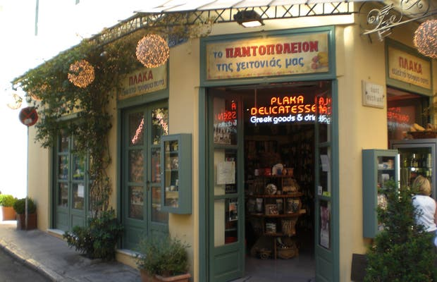 Tienda de productos griegos Pantopoleion