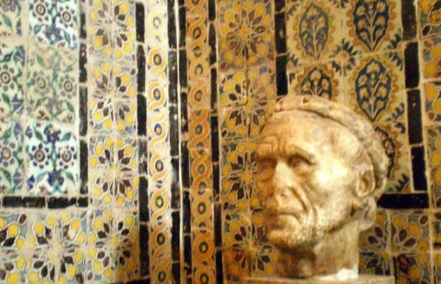 Sala de Virgilio