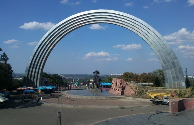 Friendship of Nations Arch