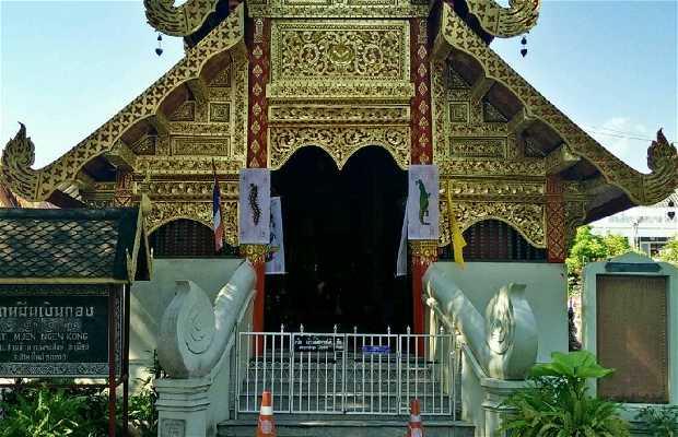 Wat Muen Ngoen Kong