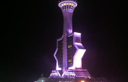 Turkmenistan Tower